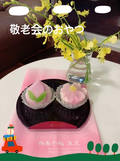 桃と花の練りきり〜♪