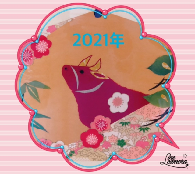 2021年丑年(ちぎり絵)