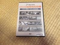 NHK回想法ライブラリー