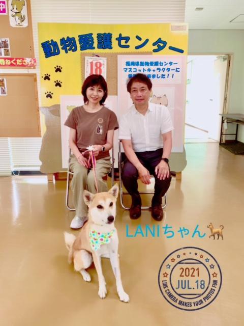 福岡県動物愛護センター