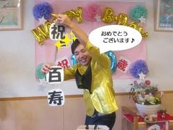 新春マジックショー♪